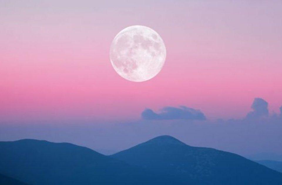 https://astrologelvan.com/wp-content/uploads/2020/06/2020-Haziran-5-Yay-Burcunda-parçalı-ay-tutulması-astroloji-yorumu-astrolog-elvan-960x630.jpg